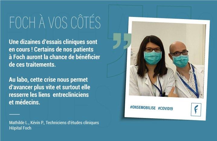 Mathilde.L, Kévin.P, techniciens d'études cliniques